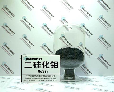 Molybdenum Disilicide (MoSi2)