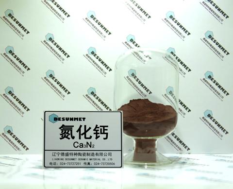 Calcium Nitride (Ca3N2)